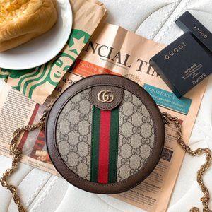 Brand new Gucci Round Ophidia Crossbody Bag mcsh